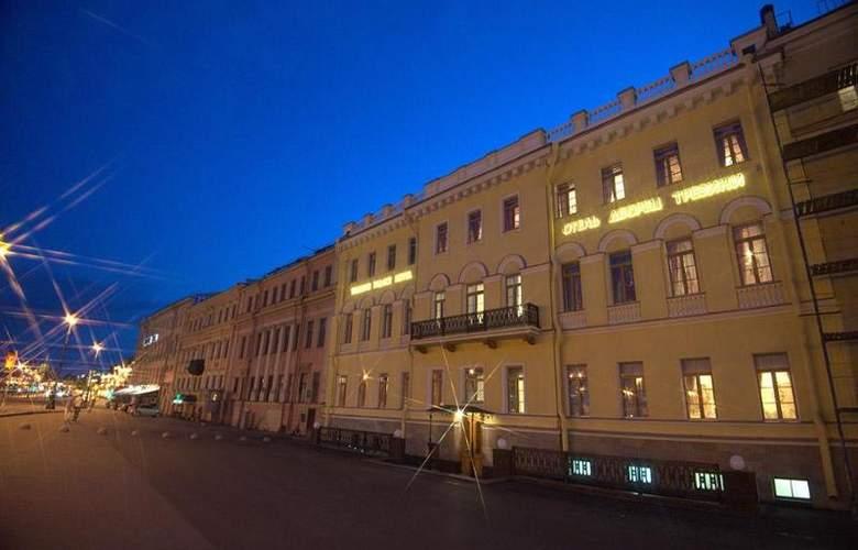 Trezzini Palace Hotel - Hotel - 4
