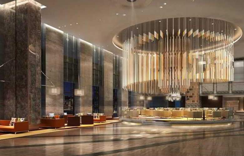 Holiday Inn Shanghai Hongqiao - General - 8